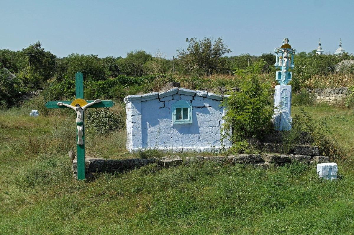 Vadul Raşcov - Christian cemetery
