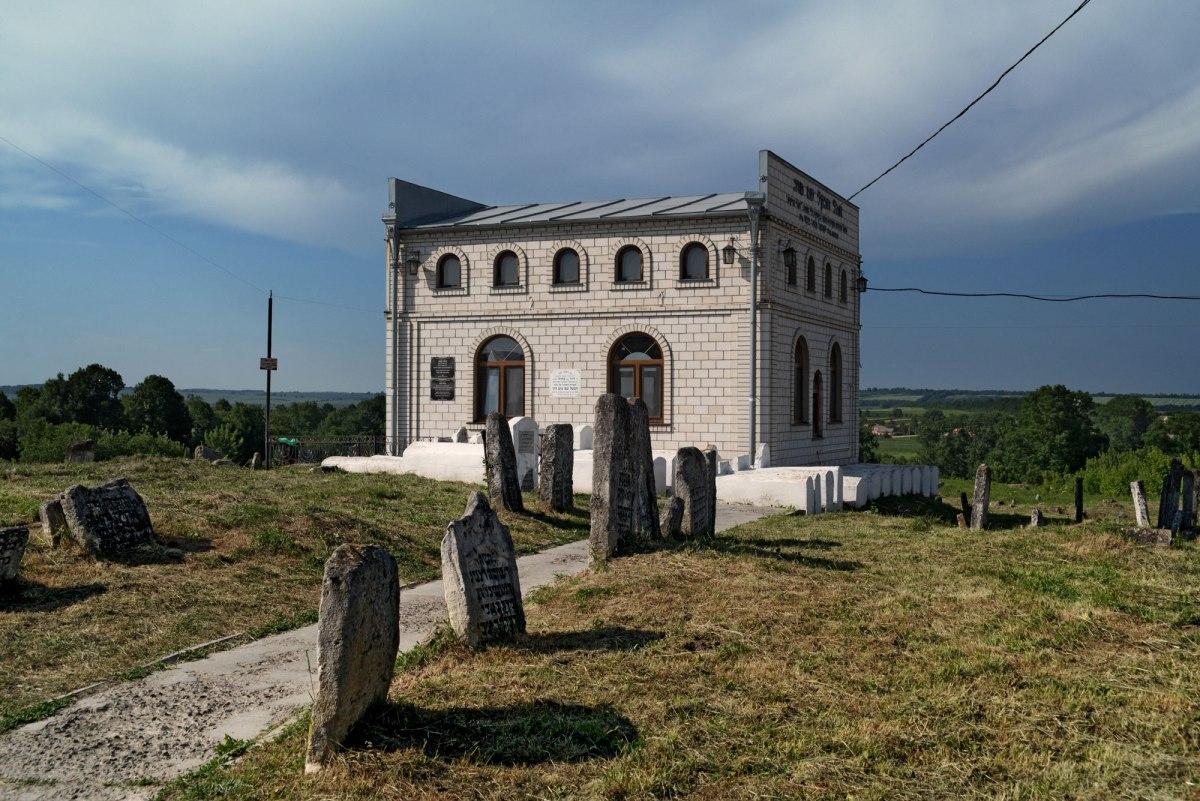 Tomb of the Baal Shem Tov in Medzhybizh, Ukraine
