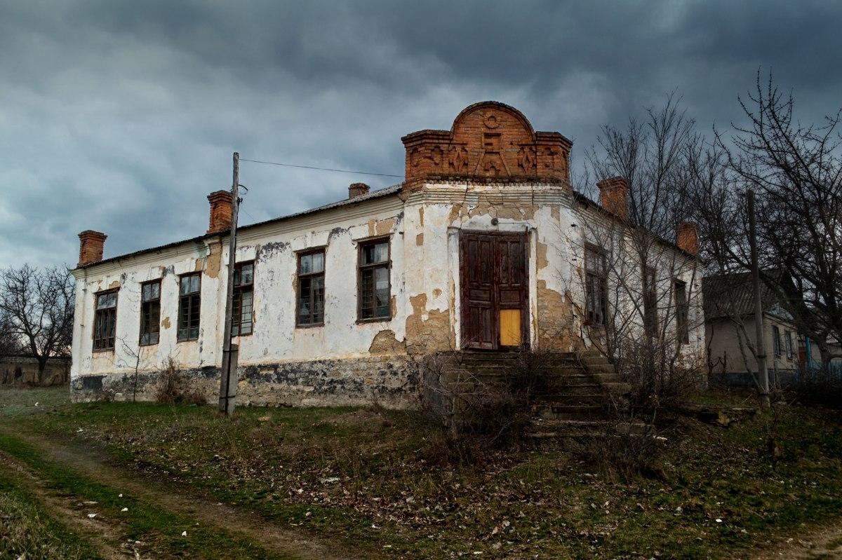 Tirgul Vertiujeni, Moldova