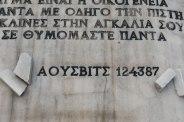 Thessaloniki Jewish cemetery, survivors grave