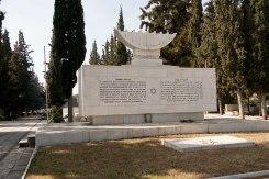 Thessaloniki Jewish cemetery, Holocaust memorial
