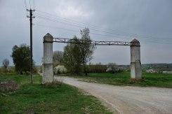"Chabarivka - former collective farm ""Communist"""
