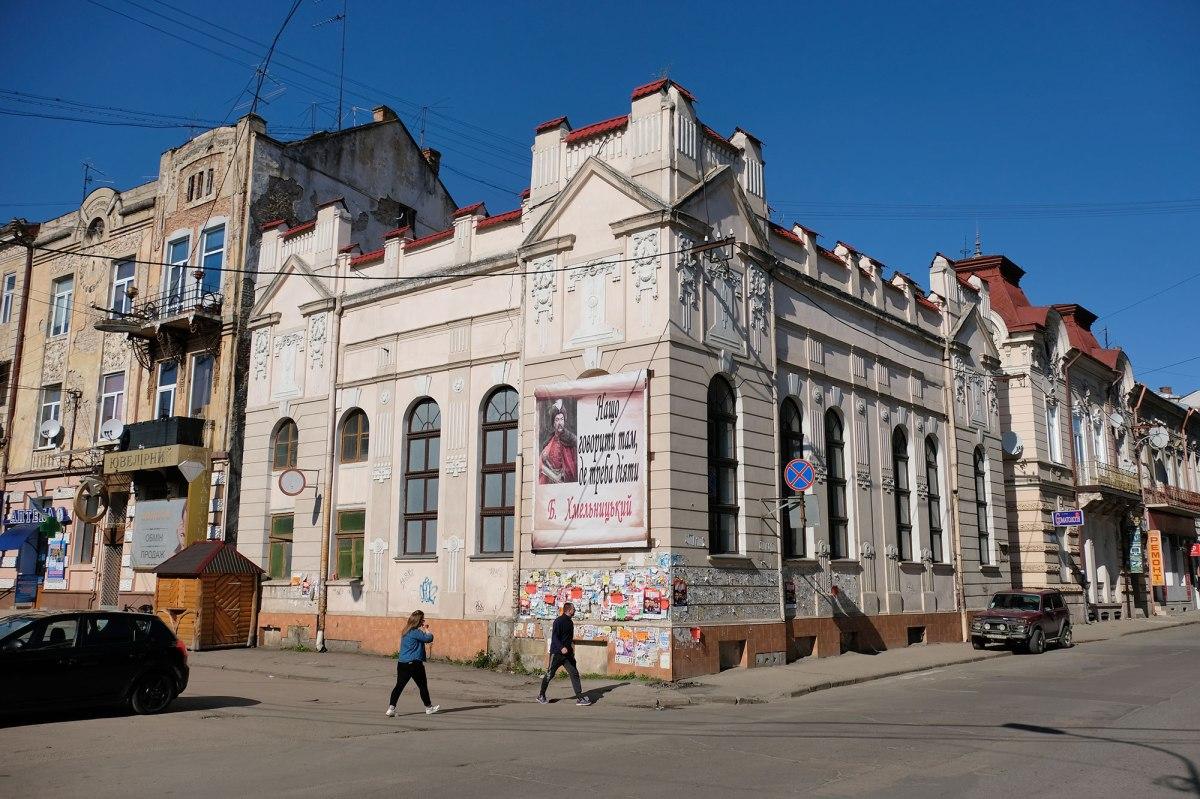 Drohobych - synagogue