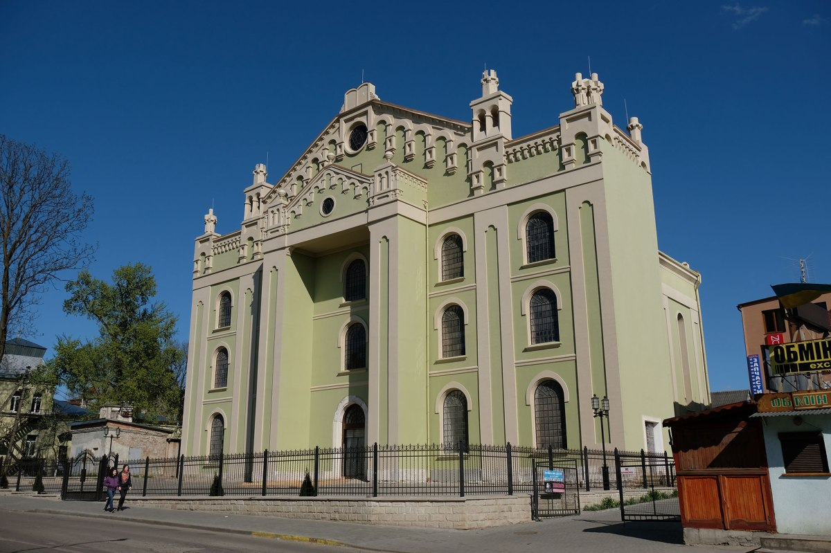 Drohobych - Great Synagogue