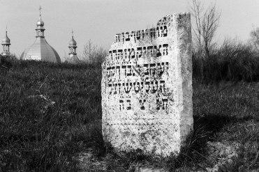 Old Jewish cemetery, Rohatyn, Galicia, Ukraine, 2013