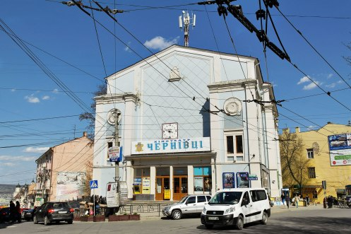 Chernivtsi Temple Synagogue, Ukraine