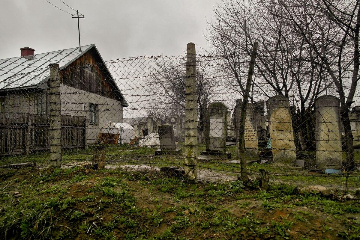 Itcani Jewish cemetery, Romania