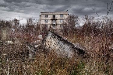 Mărculeşti Jewish cemetery, Moldova