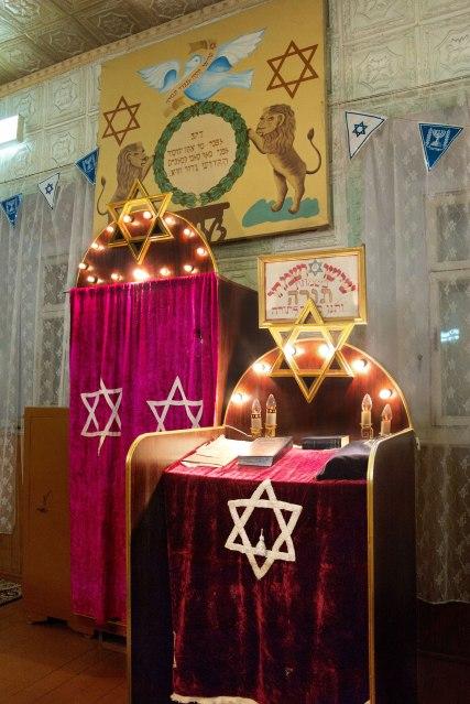 Soroca synagogue, Moldova