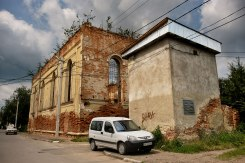 Stryi synagogue, Ukraine