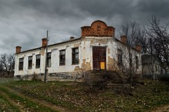 Former Jewish shop in Tirgul Vertiujeni, Moldova