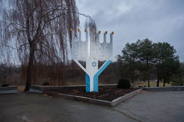 Rivne - Holocaust memorial