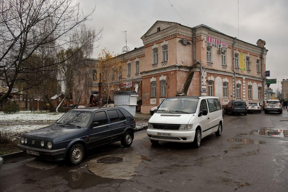 Rivne - former Mikvah