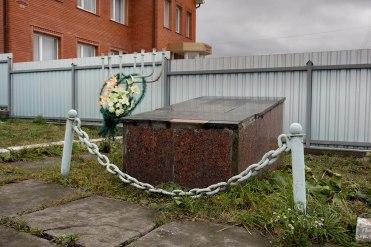 Slavuta - memorial for 300 murdered Jewish children