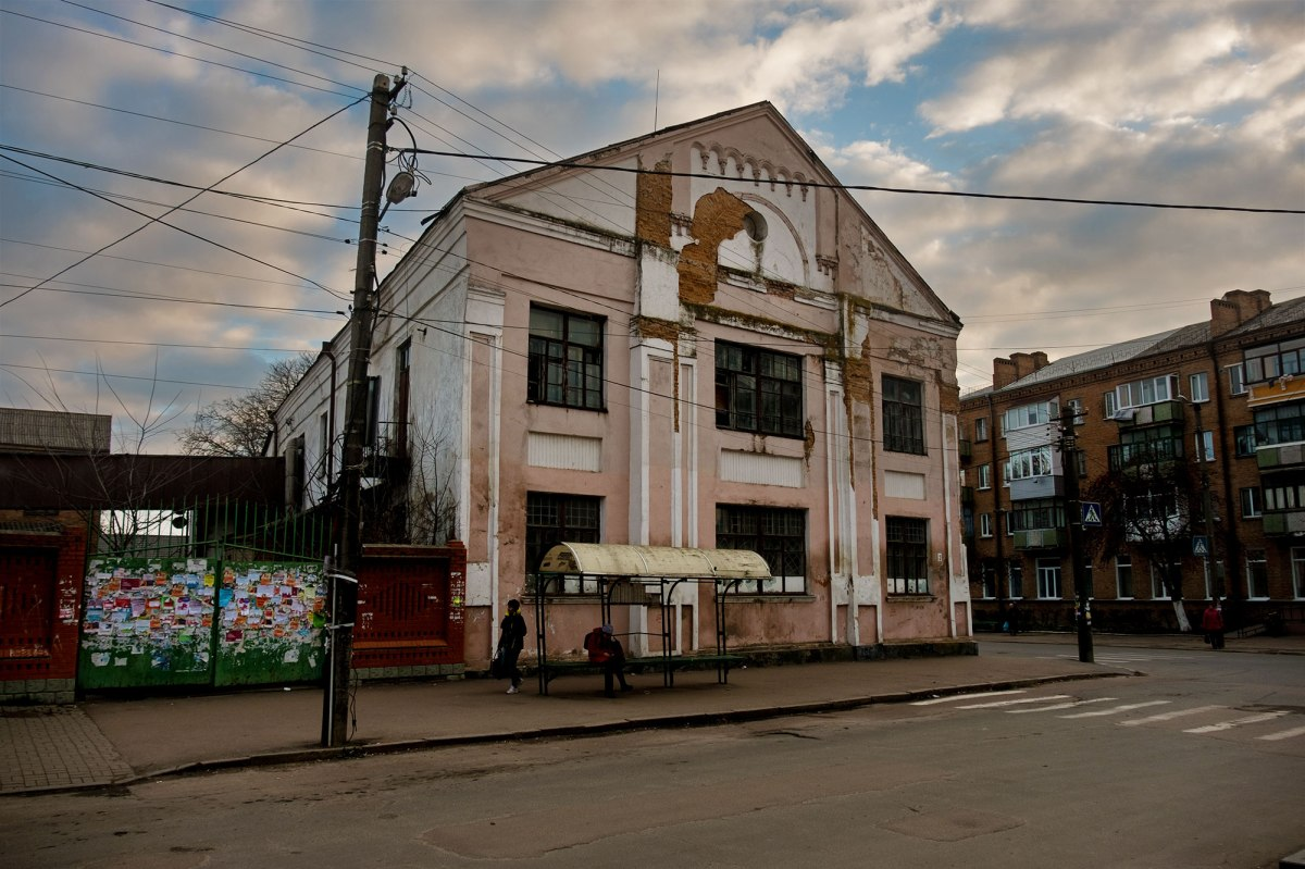 Berdychiv - Great Synagogue