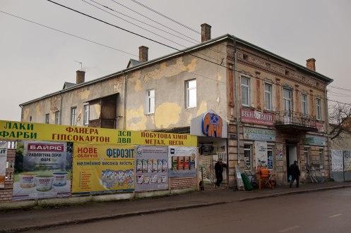 Komarno - former rabbinical residenc