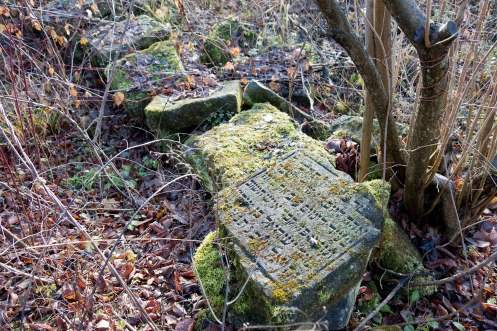 Rudky - Jewish tombstones from the yard of Gestapo headquarter at the Holocaust memorial