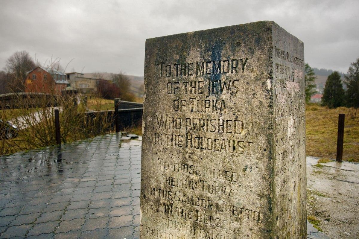 Turka - Jewish cemetery, Holocaust memorial