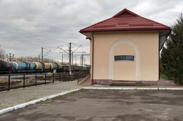 Klepariv train station - station building with plaque for deportad Jews