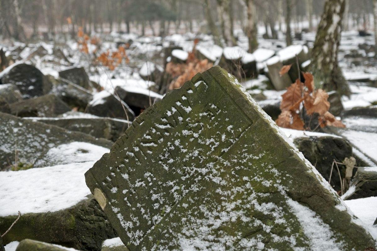 Bródno Jewish cemetery