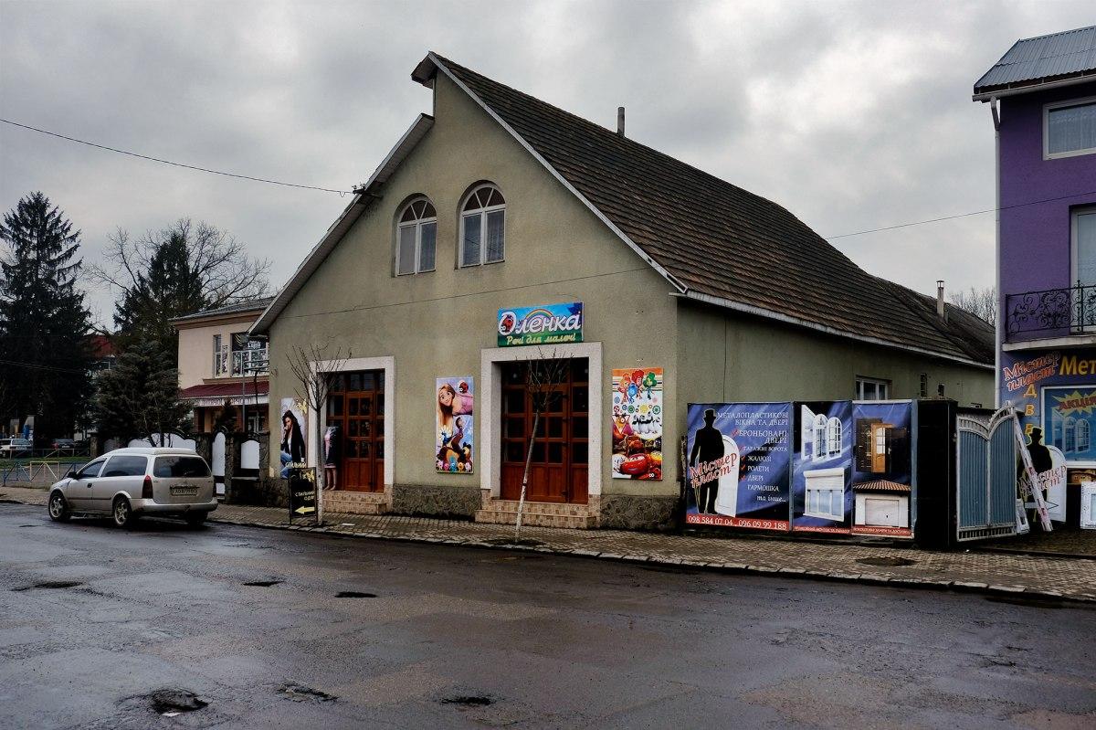 Irshava - former synagogue