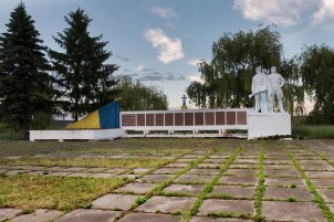Yuzhynets - war memorial opposite of the former property of the Reich family