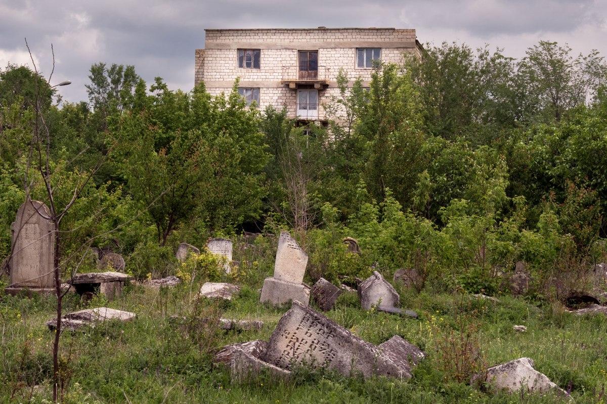 Mărculeşti Jewish cemetery