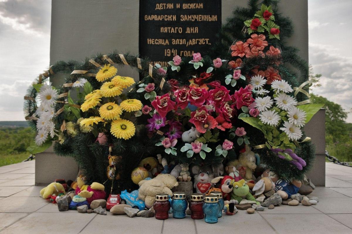 Kamianets-Podilskyi - memorial at mass killing site