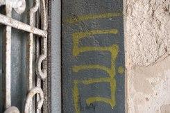 Skala-Podilska - trace of a mezuzah