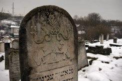 Skala-Podilska - Jewish cemetery