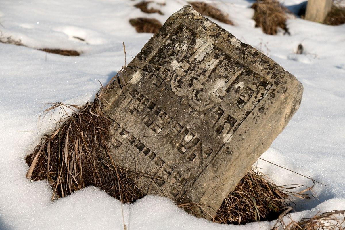 Korolivka - Jewish cemetery
