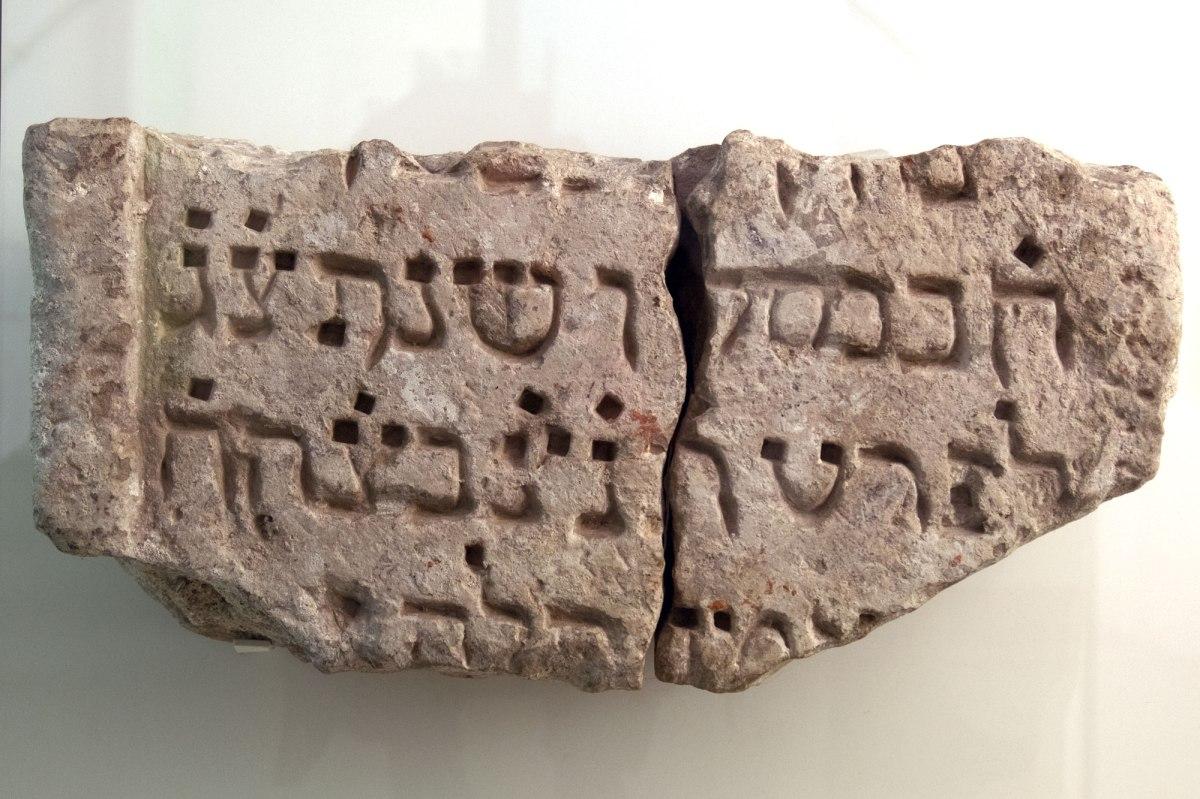 Augsburg Jewish Museum