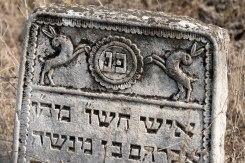 Otaci Jewish cemetery