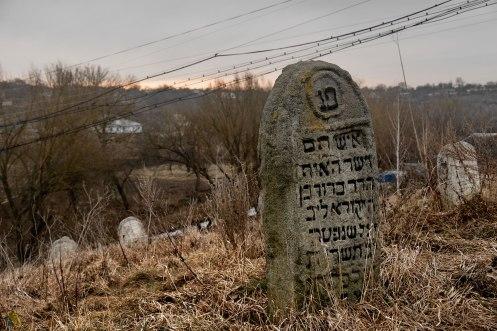Sharhorod - Old Jewish Cemetery