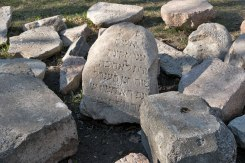 Minsk - returned tombstones in the memorial park, once a Jewish cemetery