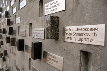 Navahraduk memorial