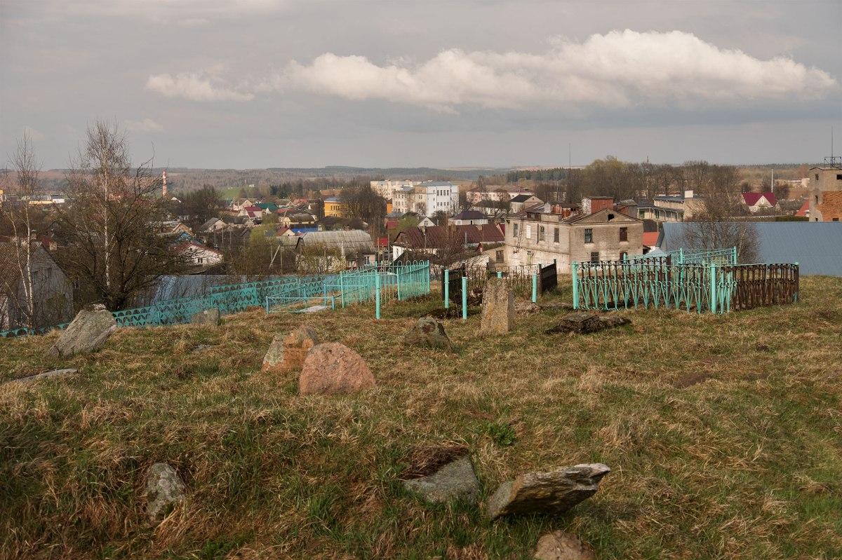 Navahrudak Jewish cemetery