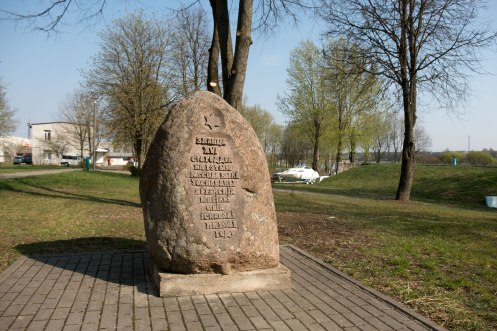 Lida - memorial for the destroyed Jewish cemetery