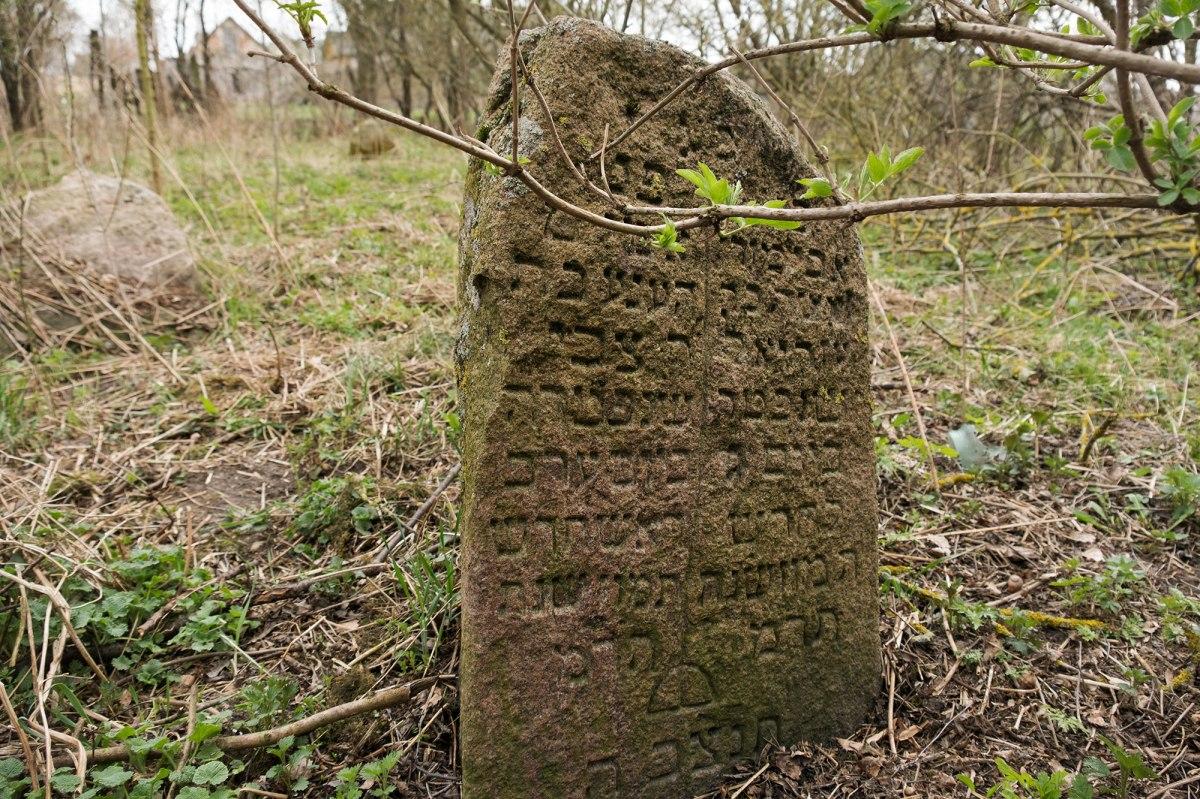 Razhanka - Jewish cemetery