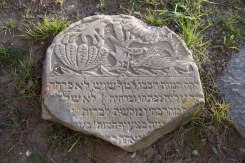 Hrodna Great Synagogue - returned tombstone fragment