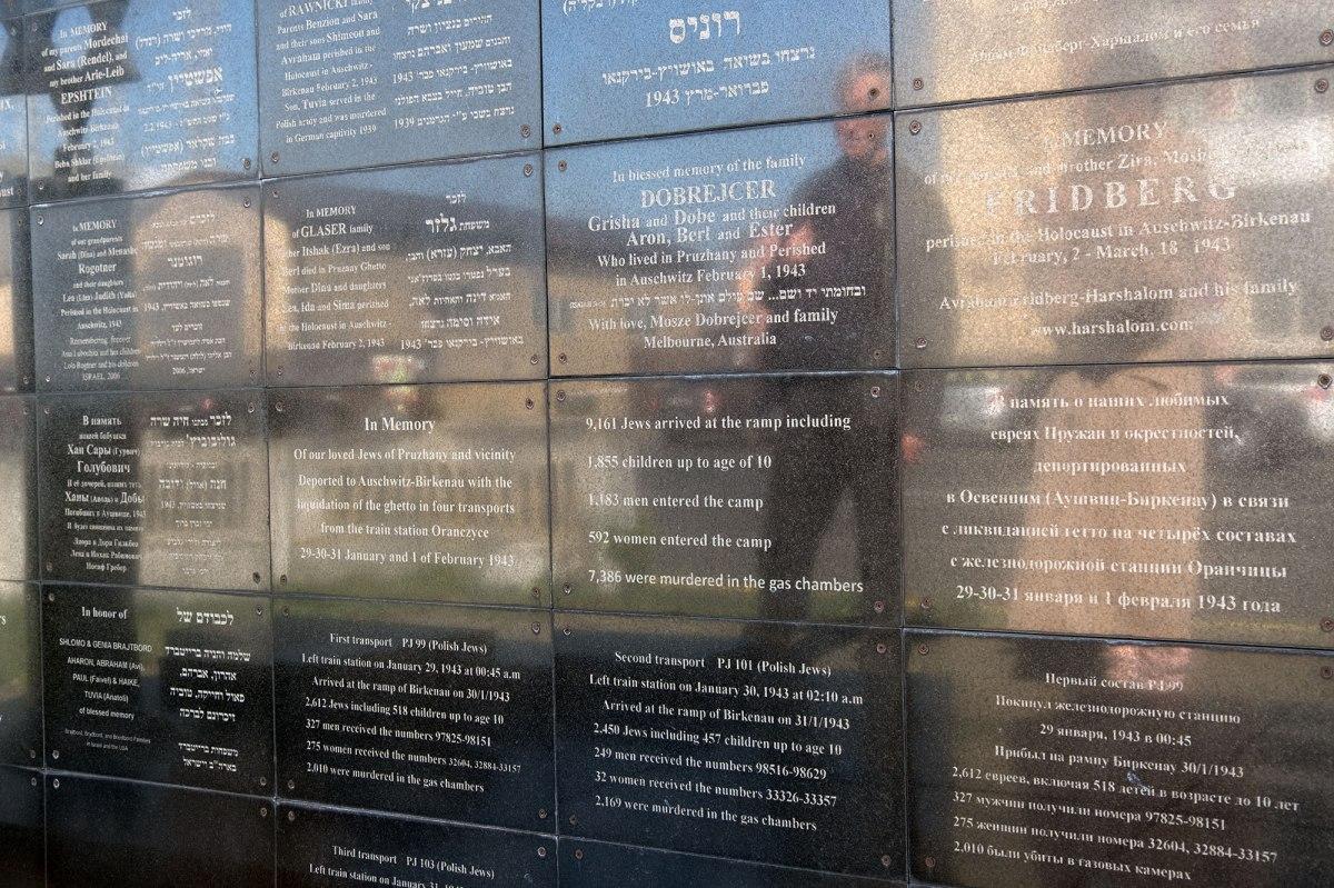 Pruzhany - Holocaust memorial at the Jewish cemetery