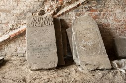 Brest - Jewish tombstones in the fortress