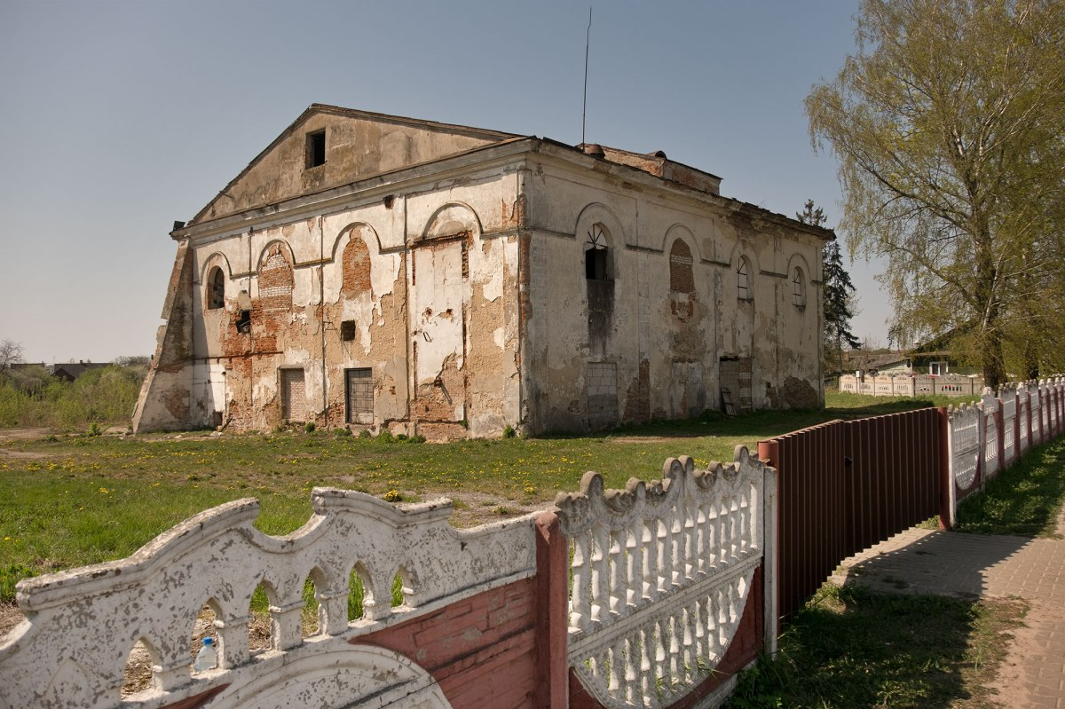 Kobryn - Great Synagogue