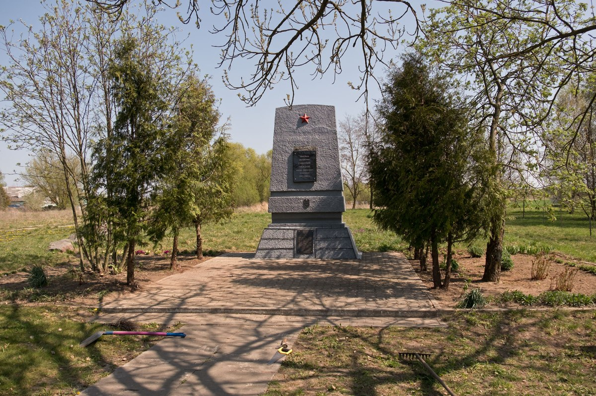 Kobryn - Holocaust memorial