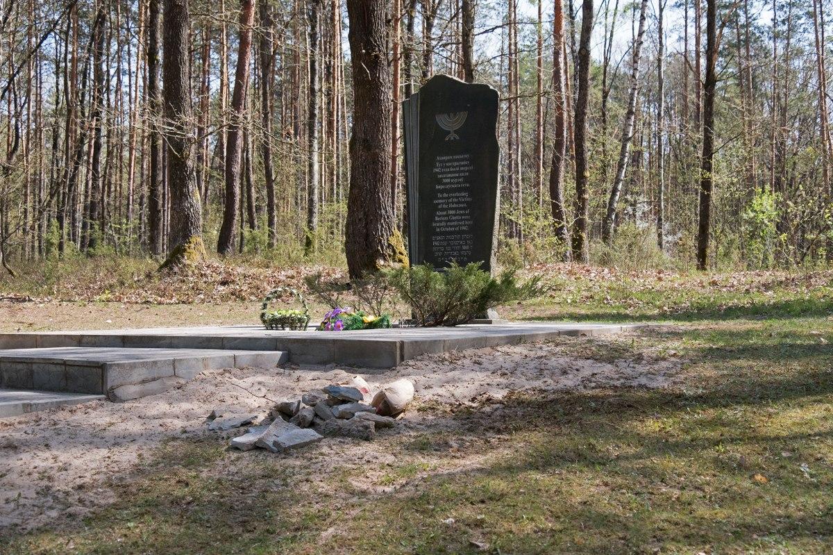 Smolyarka - mass killing site