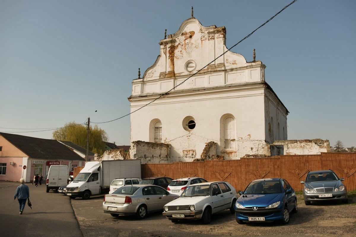 Slonim - Great Synagogue