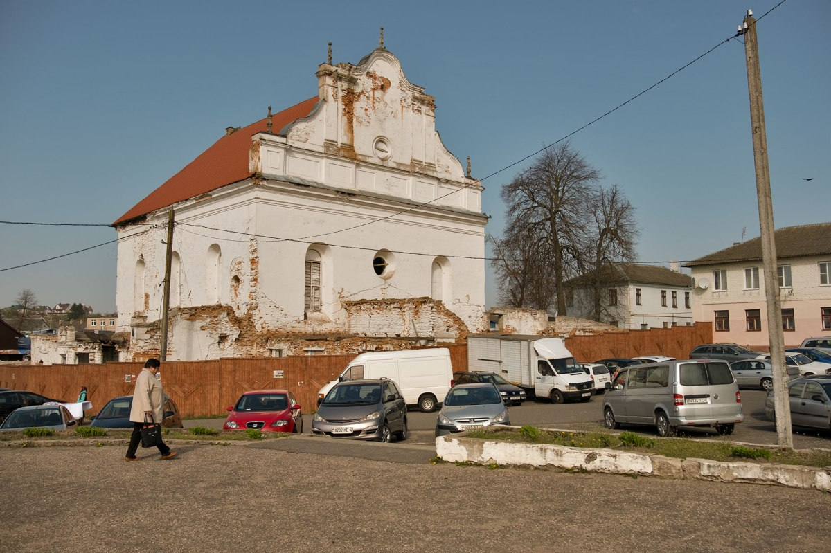 Slonim - Great Synagogue