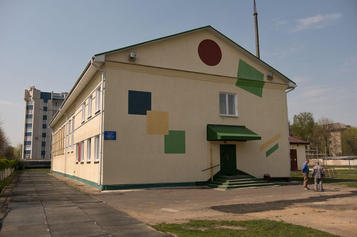 Baranavichy - former yeshiva