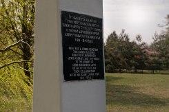 Baranavichy - Jewish cemetery