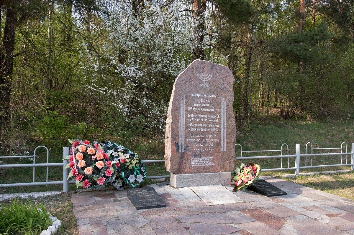 Kapyl - mass killing site